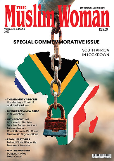 Commemmorative issue 2020