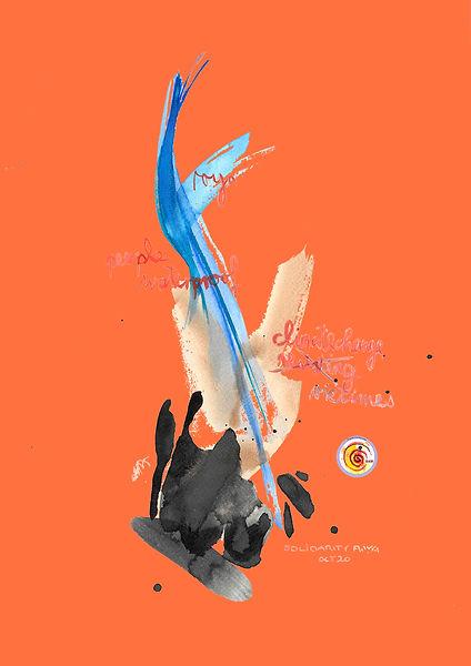 affiche BAM waterproof_A3_72dpi.jpg