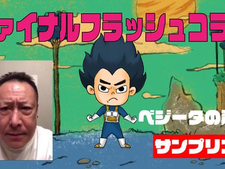 堀川りょうさんの声をサンプリング!