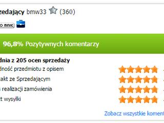 Покупаем на allegro.pl, два основных критерия