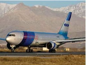 Aviation Consultants, Aircraft Charter, Afghanistan