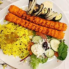 Chicken Koobideh Kabab
