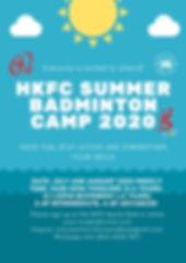 HKFC badminton summer camp poster 2020.j
