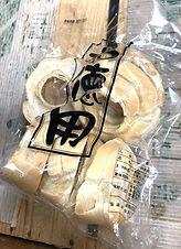 金沢 近江町市場のお取り寄せ