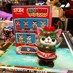 Sdcc 2018 convention exclusive soda kats