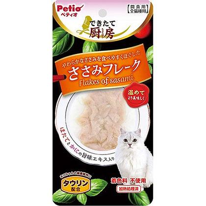 Petio貓小食鮮廚 雞胸肉片 25g #B70(W13425)