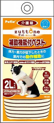zuttone高齡犬護理專用.輔助背心 K 2L #D32 (W23638)