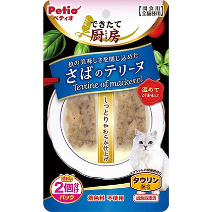 Petio貓小食鮮廚 鯖魚肉碎 2P #B74 (W13429)