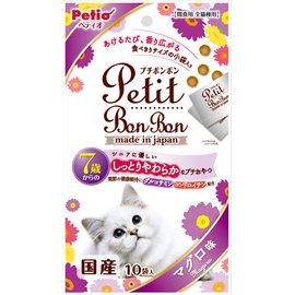 Petio高齡貓小食雞肉粒(吞拿魚味)2.4gx10小包+1小包