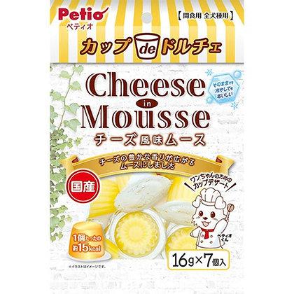 Petio狗小食芝士味慕斯 7個裝 #A105(W13414)
