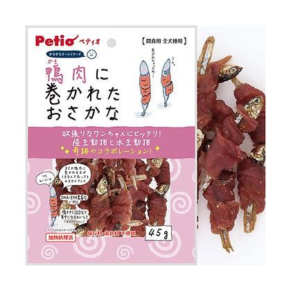 Petio狗小食鴨胸肉沙甸魚卷 45g  #A96(W13309)