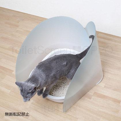 OPPO #P53貓廁所屏風(藍綠色)