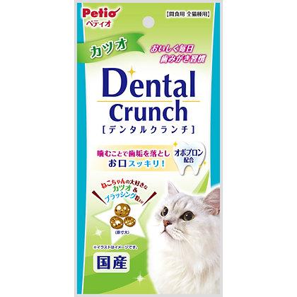 Petio貓小食牙齒護理.鰹魚粒20g #B89(W12728)
