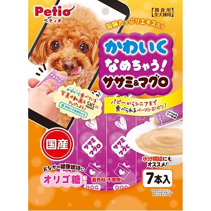 Petio狗小食低脂雞胸肉&吞拿魚醬  7支裝 #A134(W13472)