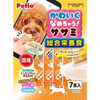 Petio狗小食 綜合營養.雞胸肉醬 7支裝 #A167(W13583)