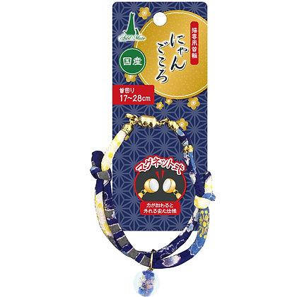 Add Mate日式蜻蛉玉貓頸帶(藍色)#J61 (A50708)
