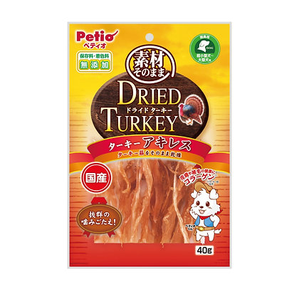 Petio狗小食天然原味火雞筋條 40g #A154(W1257901)
