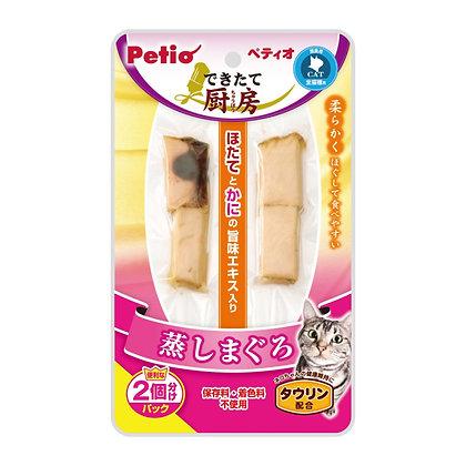 Petio貓小食鮮廚蒸吞拿魚 26g  #B39 (W11671)