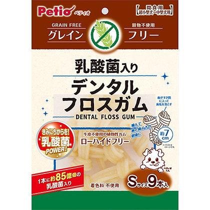 Petio狗小食 天然無穀物乳酸菌潔齒骨S(9支裝)#A171(W13611)