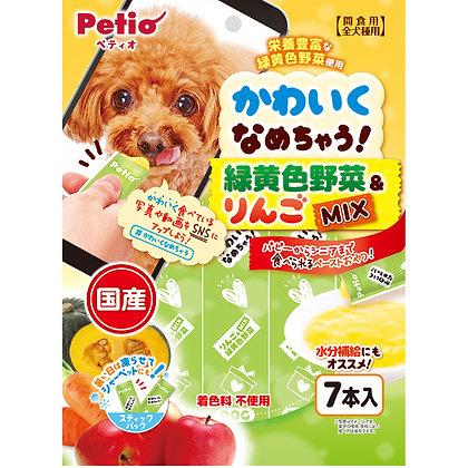 Petio狗小食 野菜蘋果醬 7支裝  (獨立包裝可雪凍) #A133(W13468)