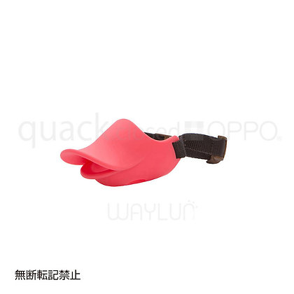 OPPO #P11犬用閉口式鴨咀口罩 S (寶石紅色)