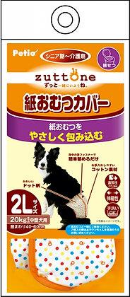 zuttone高齡犬護理出街專用圓點尿褲 2L #D65 (W24080)