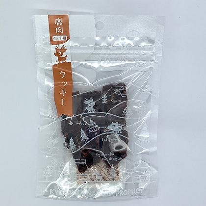 京丹波自然工房純風乾野生鹿肉塊