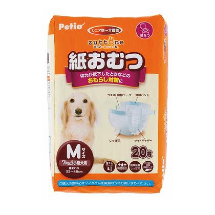 zuttone高齡犬護理專用紙尿片 M 20片 #D58(W24073)