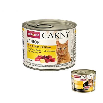 Animonda Carny 牛,雞+芝士 高齡貓主食罐 200g  #N16