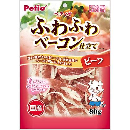 Petio狗小食煙燻牛肉片80g #A144 (W12407)