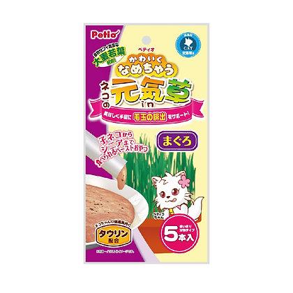 Petio貓小食健康貓草啫喱(吞拿魚味) 5支裝 #B24(W13098)