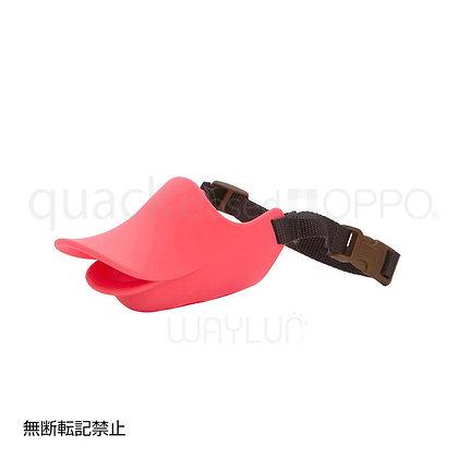 OPPO #P13犬用閉口式鴨咀口罩 M (寶石紅色)