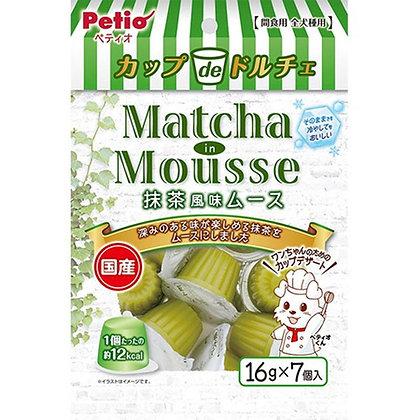Petio狗小食抹茶味慕斯 7個裝 #A106(W13415)