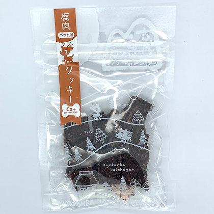 京丹波自然工房純風乾野生鹿肉塊(加鈣)