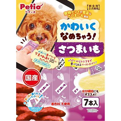 Petio狗小食 甘薯醬 7支裝  (獨立包裝可雪凍)#A131(W13466)