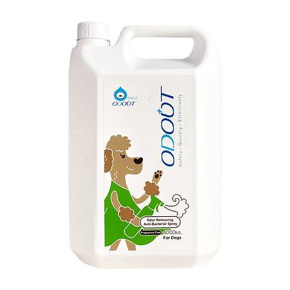 臭味滾 (狗用)除臭/抑菌噴霧補充瓶 4L (Q36)