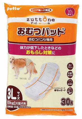 zuttone高齡犬護理專用黏貼式尿片 3L (背帶尿褲專用)#D56(W23644)