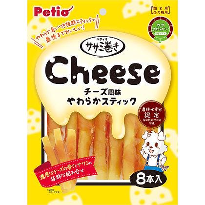 Petio狗小食柔軟可口 雞胸肉卷(芝士風味) 8支裝 #A137(W13455)