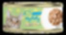 20200619-Diced Tuna_800x800-02.png