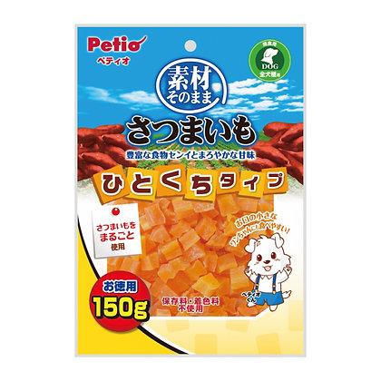 Petio狗小食天然原味 甘薯粒150g  #A54(W12932)