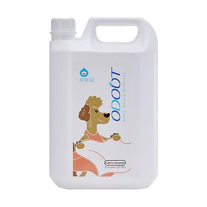 臭味滾(狗用)布類清潔液  3.78L (Q22)