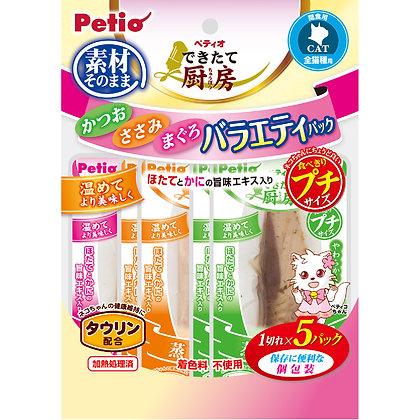 Petio貓小食鮮廚 蒸鰹魚&雞胸肉 &吞拿魚組合裝 1片x5袋 #B80(W13481)