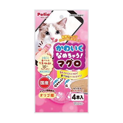Petio貓小食幼滑吞拿魚肉醬 (4袋裝) #B48(W13193)