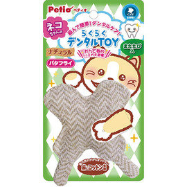 Petio貓用磨牙潔齒玩具(蝴蝶) #G4(W25193)