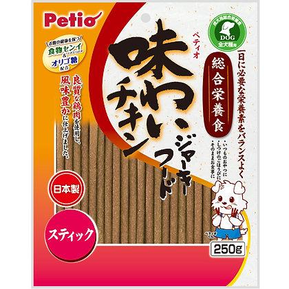 Petio狗小食全面營養美味雞肉條 250g #A126(W12472)