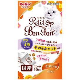 Petio高齡貓小食雞肉粒(原味)2.4gx10小包+1小包