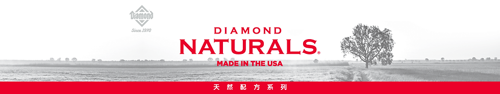 20200911-Diamond Naturals banner-08.png