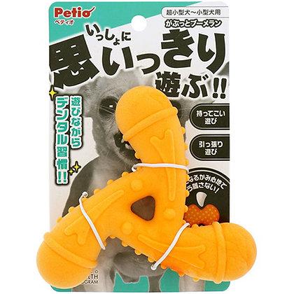 Petio健康潔齒迴旋鏢狗玩具 #G129 (W26148)