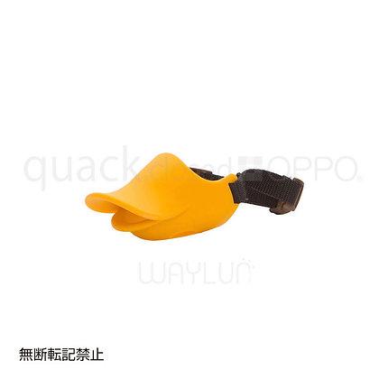OPPO #P12犬用閉口式鴨咀口罩 S (橙色)