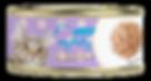 20200619-Flaked Tuna_800x800-02.png